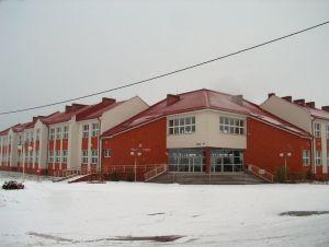 Wejście Główne Szkoły